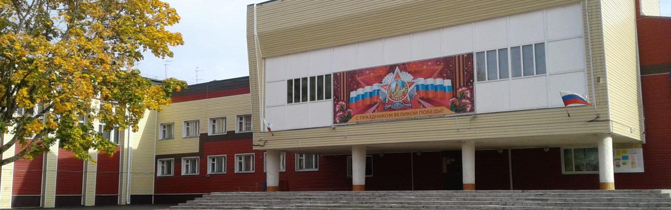 GDKkravtsova